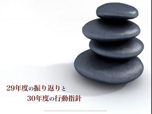 IMG_2791-400x300